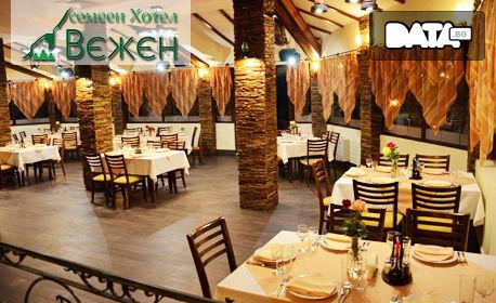 Великден в Рибарица! 4 нощувки със закуски, обеди и вечери