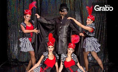 """Гледайте оперетата """"Принцесата на цирка"""" на Имре Калман - на 15 Октомври"""