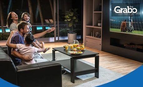 """Сателитна телевизия с 3 или 6-месечен абонамент """"Премиум"""" на цената нa """"Класик"""" - без обвързващ договор"""