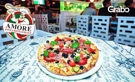 Пицария Аморе: 33% отстъпка