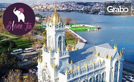 В Истанбул през Ноември или Декември! Екскурзия с 2 нощувки със закуски в хотел 4*, плюс транспорт и пътни такси