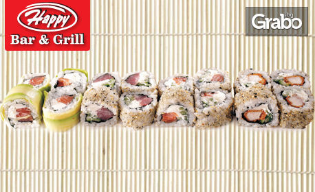 Sushi time! Суши сет Филаделфия комбо в Happy Bar & Grill