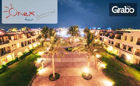 Нова година в Шарм ел Шейх, Египет! 5 нощувки на база All Inclusive в