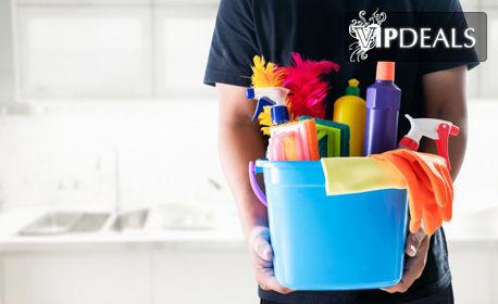 Професионално почистване на дом или офис до 200кв.м