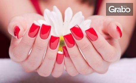 Маникюр с лак, гел лак, поставяне на гел върху естествен нокът или изграждане на нокти с гел