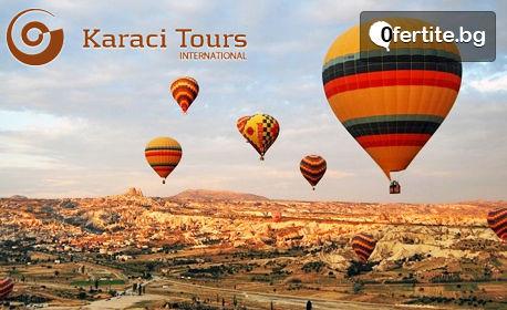 Екскурзия до Анкара, Кападокия, Кония и Истанбул с 5 нощувки със закуски и 4 вечери, плюс транспорт