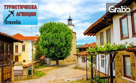 Еднодневна екскурзия до Елена, плюс посещение на Марянския манастир