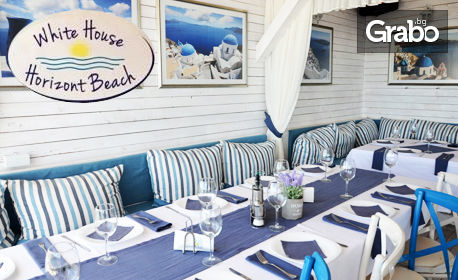 Нова година на брега на морето! Куверт с 6-степенно меню с напитки, парти с DJ, томбола и заря