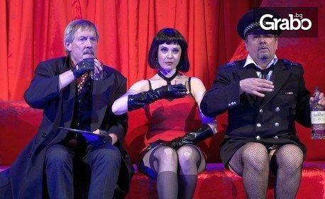 """Нети, Радина Кърджилова и Веселин Ранков в """"Бандитска опера"""" на 28.10"""