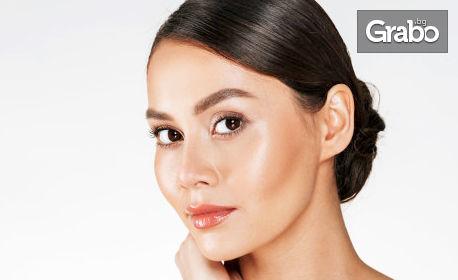 Диамантено микродермабразио на лице, шия и деколте, плюс хидратираща