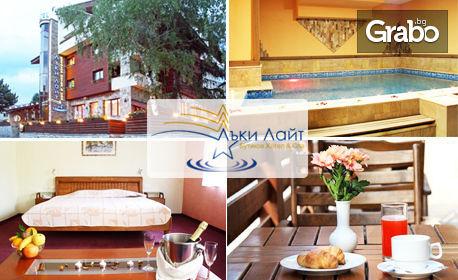 През Април във Велинград! Нощувка със закуска, плюс басейн, сауна и парна баня