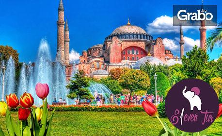 Посети Истанбул за Деня на влюбените! 2 нощувки със закуски и празнична гала вечеря в Хотел Hurry Inn 5*, плюс транспорт