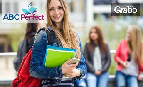 12-месечен онлайн курс по английски език за начинаещи - ниво A1