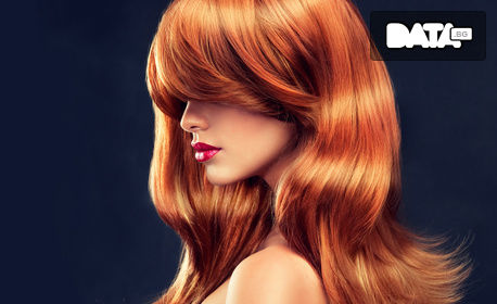 Интензивна терапия за коса с комплекс хиалурон и колаген или бодисване - без или със подстригване, или прическа
