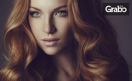 Боядисване на корени или цяла коса, кичури или балеаж, плюс оформяне със сешоар