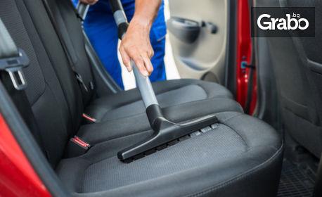 Комплексно пране на автомобил с професионална техника и препарати