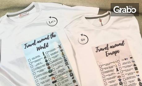 Персонализирана тениска за малки и големи, или детско боди