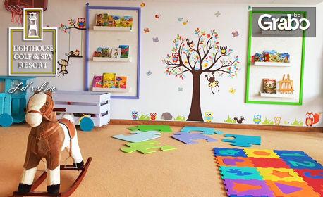 Релакс край Балчик! 3 часа ползване на SPA център и детски кът, плюс брънч или вечеря - за един възрастен и 2 деца до 6г