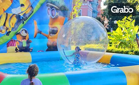 Забавление за деца! Бягане по вода в надуваема топка - в Поморие
