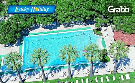 Ранни записвания за почивка в Кушадасъ! 7 нощувки на база Ultra All Inclusive в Ömer Holiday Resort****