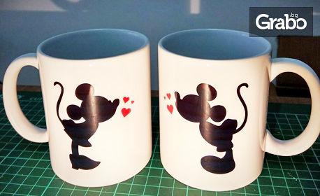 Комплект от 2 броя порцеланови чаши с изображение и текст по избор