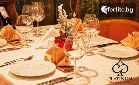 За Коледа в Банско! 3, 4, 5, 6 или 7 нощувки със закуски и вечери, едната от които празнична на 24 Декември
