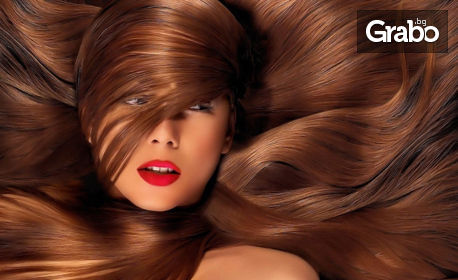 Боядисване на коса с боя на клиента, измиване и оформяне - без или със подстригване