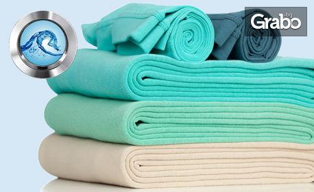 1 или 3бр изпиране и изсушаване на дрехи до 4.5кг - пакет пране и сушене Standart