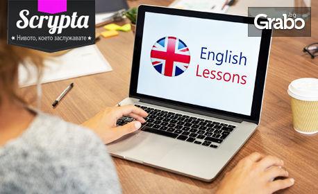 Онлайн курс по бизнес английски език - ниво по избор, с 12-месечен достъп
