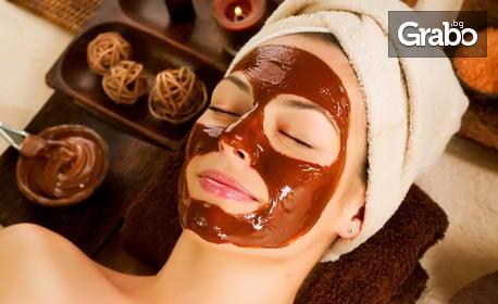 Почистване на лице и шоколадова хиалуронова терапия или Златна терапия на лице, шия и деколте Beauty Expert