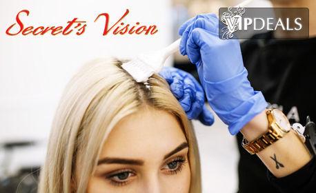 Боядисване на коса с професионална боя Alfaparf Milano, плюс маска и прав сешоар
