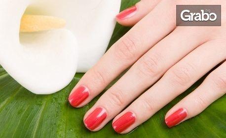 Пролетен стил за ноктите - с класически маникюр
