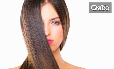 Красива коса! Измиване и възстановяваща маска, ламиниране с преса Joico или боядисване и оформяне