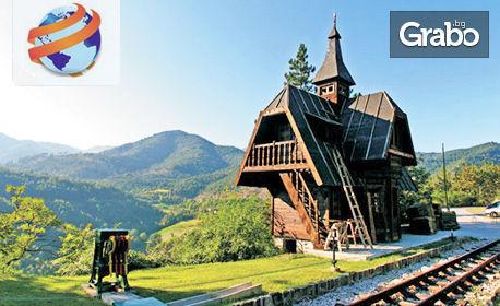 През Август или Септември до Вишеград! Екскурзия с една нощувка със закуска и транспорт