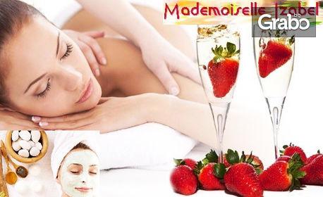 Релаксиращ масаж на цяло тяло, плюс масаж на лице, шия и деколте, антистрес масаж на глава и маска на лице