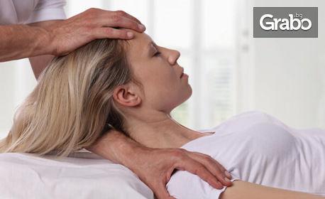 Лечебен масаж на проблемни зони, плюс терапия за облекчаване на болки или дълбокотъканен масаж на цяло тяло