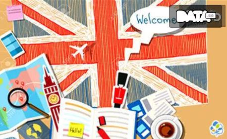 Онлайн курс по английски език, ниво А1 или А2, с 12-месечен достъп