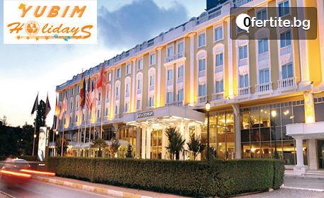 Петзвездна Нова година в Истанбул! 2 нощувки със закуски в Eresin Topkapi Hotel*****, с възможност за празнична вечеря