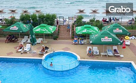 Късно лято в Поморие! 5 нощувки, плюс по 2 процедури на ден и ползване на басейн
