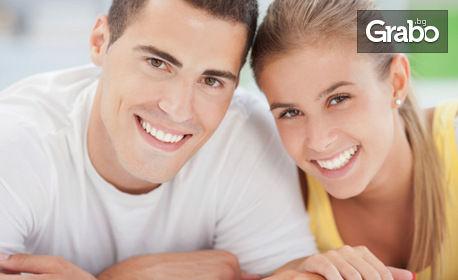 Преглед, почистване на зъбен камък с ултразвук, полиране и план за лечение