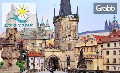 В Прага и Будапеща през Октомври! 3 нощувки със закуски, плюс транспорт и възможност за Дрезден и Кутна Хора