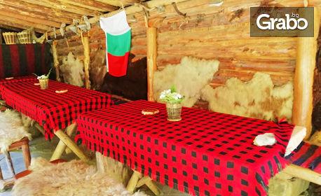 Родопско приключение! Екскурзия до Горна Арда, пещера Надарска, Могилица и връх Ком с 2 нощувки, закуски, вечери и транспорт