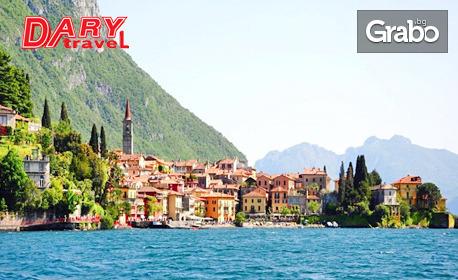 Екскурзия до Милано и Верона, с възможност за езерата Комо, Лугано и Гарда! 3 нощувки със закуски, плюс самолетен билет
