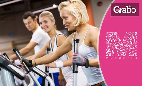 Спорт на воля за дамите! Месечна фитнес карта с неограничени посещения