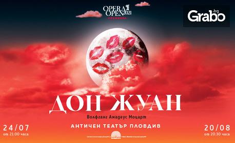 """Opera Open представя премиерата на """"Дон Жуан"""" от Моцарт - на 24 Юли в Пловдив"""