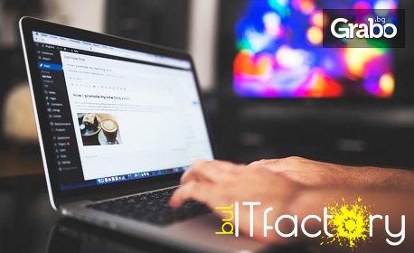 Тримесечен онлайн курс по разширено уеб програмиране за начинаещи с HTML и CSS