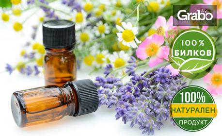 Био натурални продукти! Билкови мехлеми против кожни проблеми, ставни възпаления и артрити, или за разширени вени