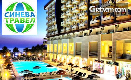 Почивка в Кушадасъ през Септември или Октомври! 7 нощувки на база All Inclusive в Ephesia Resort Hotel 4*