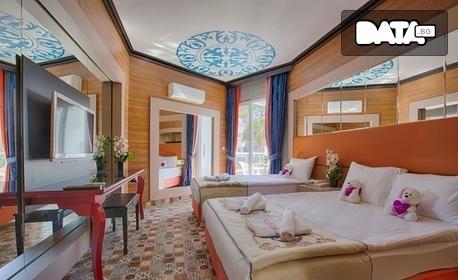 Морски релакс в Анталия! 7 нощувки на база All Inclusive в хотел 5*, плюс самолетен транспорт