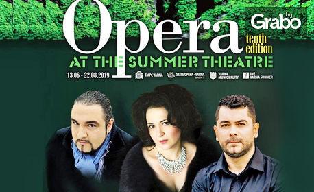 """Премиера на операта """"Симон Боканегра"""" от Верди - на 8 Август"""